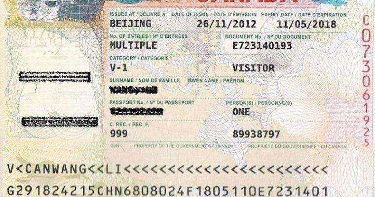 加拿大旅游探亲签证申请