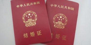 Exporting to China